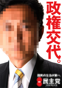 20090609_poster
